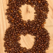 Number from coffee beans — Stock Photo #12502078