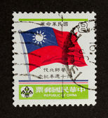 CHINA - CIRCA 1980: Stamp printed in China — Stockfoto