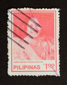 PHIPILINES - CIRCA 1980: Stamp printed in Philipines — Stok fotoğraf