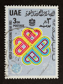 UNITED ARAB EMIRATES - CIRCA 1980: Stamp printed in the UAE — Stok fotoğraf
