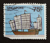 SINGAPORE - CIRCA 1980: Stamp printed in Singapore — Stockfoto
