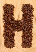 Letter H, alphabet from coffee beans — Stock Photo
