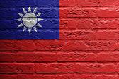 Muro di mattoni con un dipinto di una bandiera, la repubblica di cina — Foto Stock