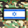 Stock Photo: Amy camouflage uniform, Israel