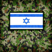 Amy camouflage uniform, Israel — Stock Photo