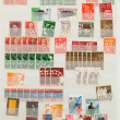 Collection of old dutch stamps — Stock Photo #29281461