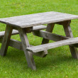 Stock Photo: Small wooden picknickplace