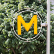 Parisian metro sign on a pole — Stock Photo