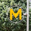 Stock Photo: Parisian metro sign on a pole