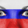 Close up of eyes with flag — Stock Photo