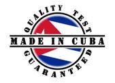 Test di qualità garantita timbro — Foto Stock