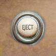 Old button - eject — Stock Photo #51707243