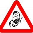 Постер, плакат: Attention scorpions sign