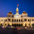 Stock Video: Timelapse Vietnam HCMC City Hall