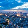 Stock Video: CITY SKYLINE - Ho CHi Minh City, VIETNAM Timelapse