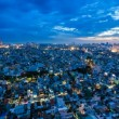 CITY SKYLINE - Ho CHi Minh City, VIETNAM Timelapse — Stock Video #30419497