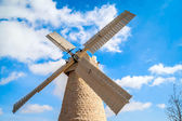 Windmill in Jerusalem — Stock Photo