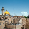 Stock Photo: Jerusalem Landscape