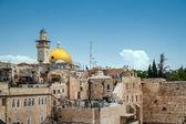 Jerusalem Landscape — Stock Photo
