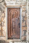 Puerta en ciudad vieja — Foto de Stock