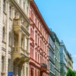 Row of buildings — Stock Photo