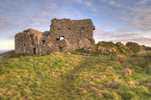 Dunamase Castle, Portlaoise, Ireland — Stock Photo