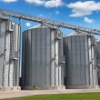 Agricultural Silo - Building Exterior — Stock Photo