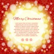 Elegant Christmas background with place for text. — Stock Vector