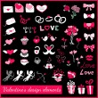 Valentines design elements — Stock Vector