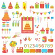Set of vector birthday elements — Stok Vektör #39101045