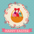 Tenderness Easter card. — Stock Vector #41592827