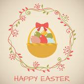 Tenderness Easter card. — Stock Vector