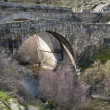 Grajal Bridge - Stockfoto