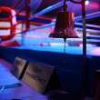 Empty boxing ring and bell — Stock Photo #14132281