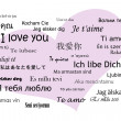 Background of love expressions I love you in many languages on pink heart — Stock Photo