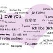 Royalty-Free Stock Photo: Background of love expressions I love you in many languages on pink heart
