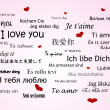Background of love expressions I love you in many languages — Stock Photo