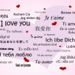 "Background of love expressions ""I love you"" in many languages on pink heart — Stockfoto"