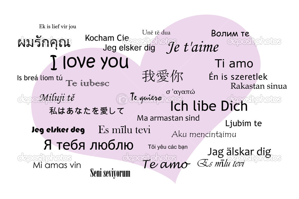 Background of love expressions I love you in many languages on pink heart — Stock Photo #17653891