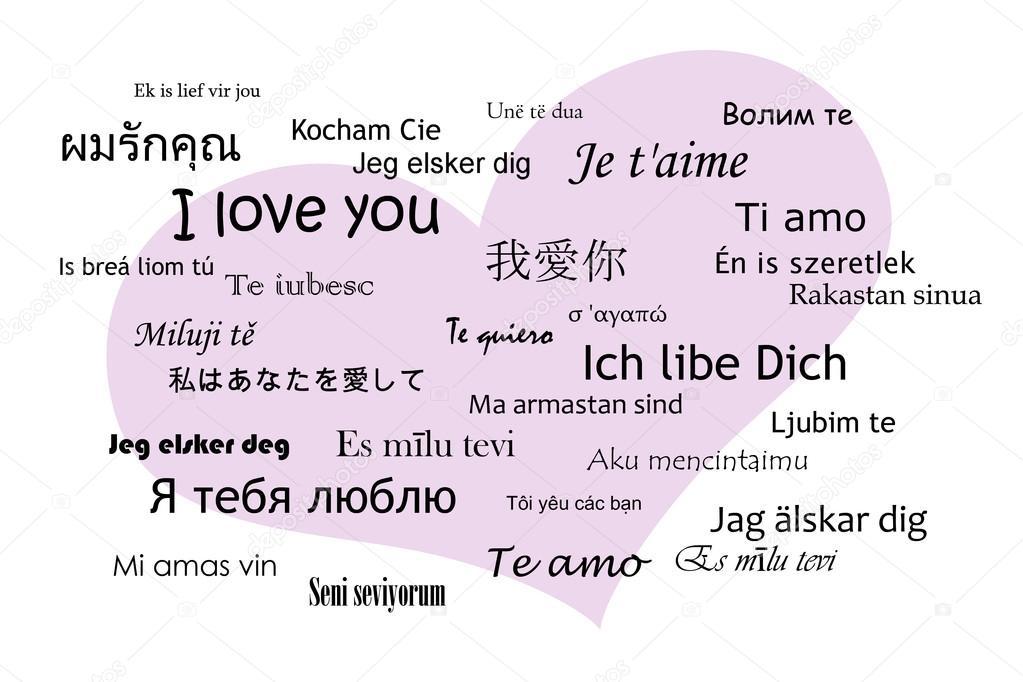 fundo de express es de amor eu te amo em v rios idiomas