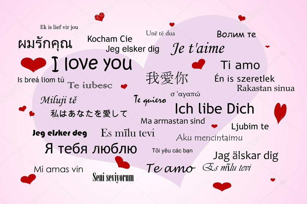 Background of love expressions I love you in many languages on pink background — Stock Photo #17653897