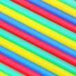 Stock Photo: Multicoloured straws