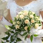Bride. — Stock Photo
