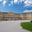 Schonbrunn Palace Square — Stock Photo