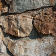 Stony wall — Stock Photo