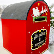 Santa's Mail Box — Stockfoto