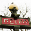 Stock Photo: Parisian Metro sign. Paris, France.