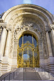Entrance of the Petit Palais — Stock Photo
