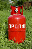 Propane gas 2 — Stockfoto