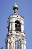 Belfry — Stock Photo